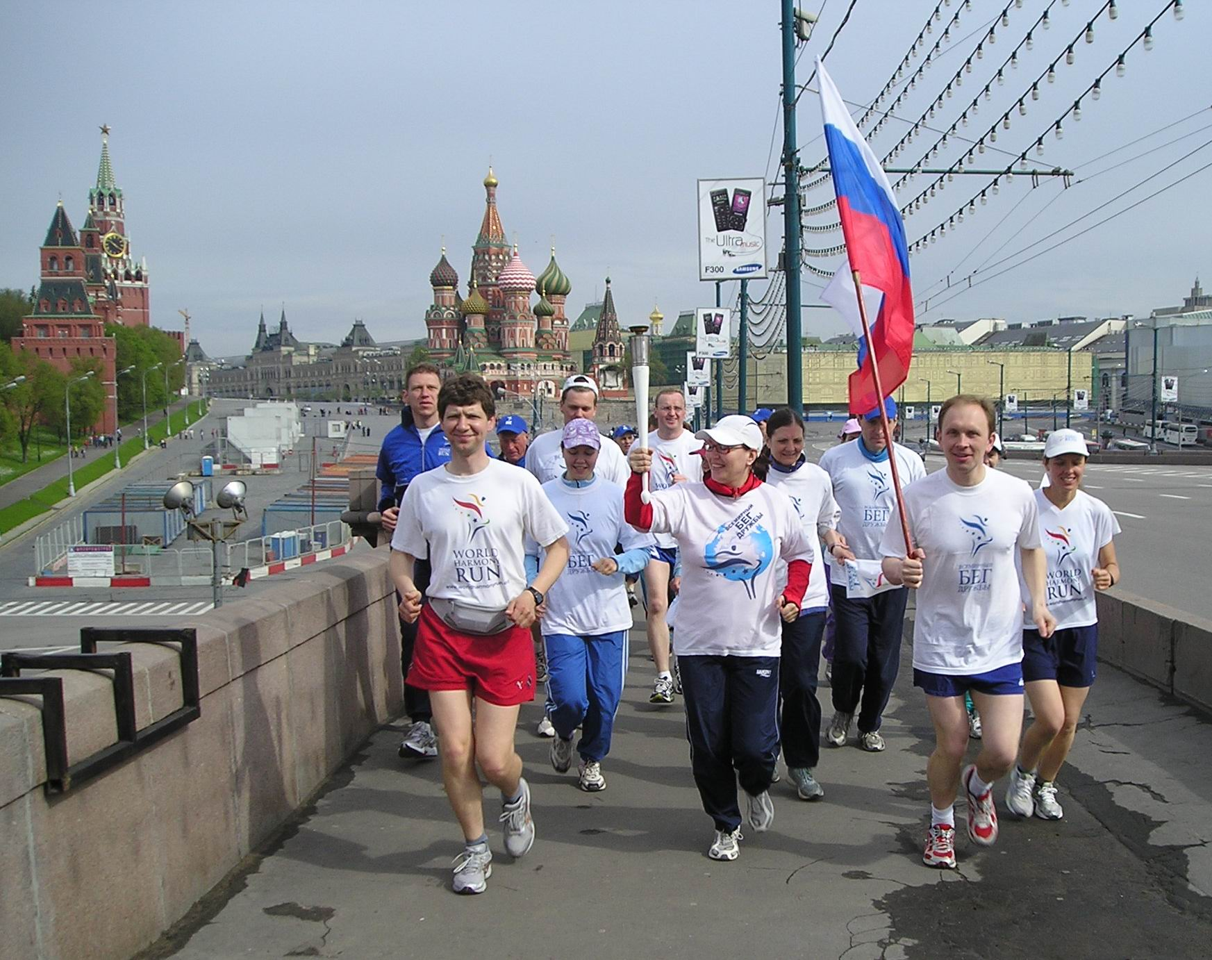 Бег Мира по Москве 2007г.