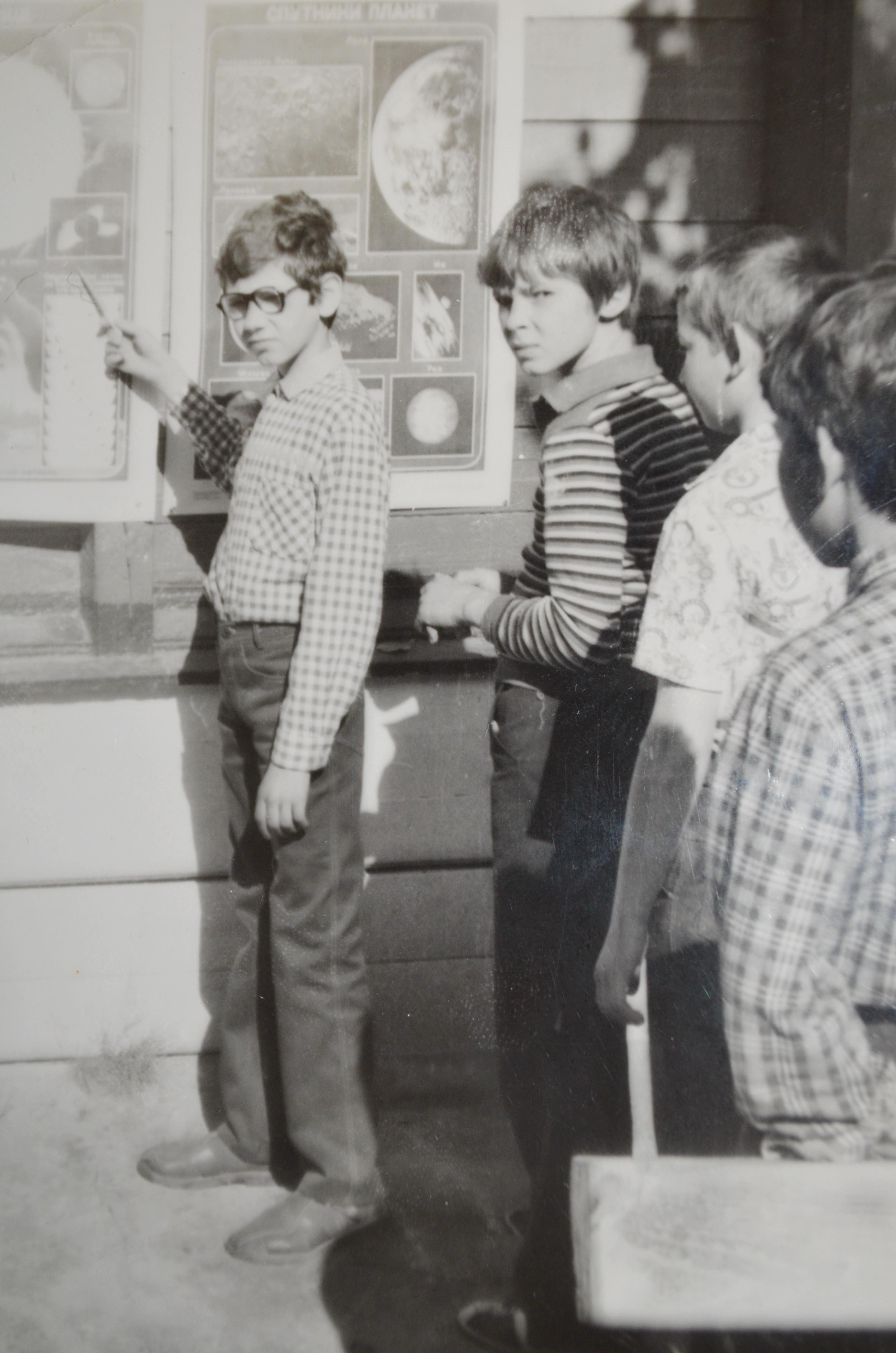 Лекция по астрономии в пионерском лагере 1986г.