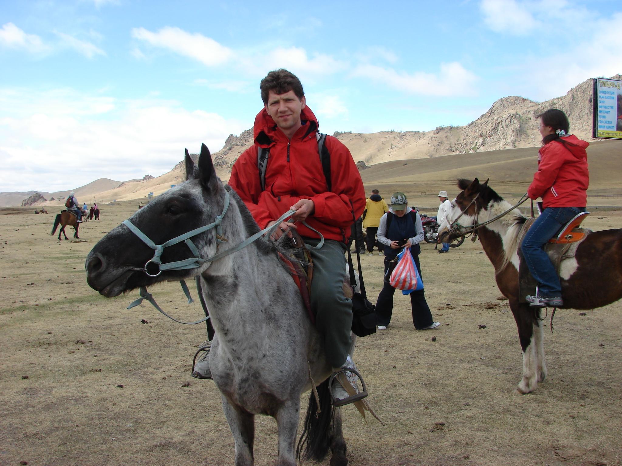 Монголия 2007г.