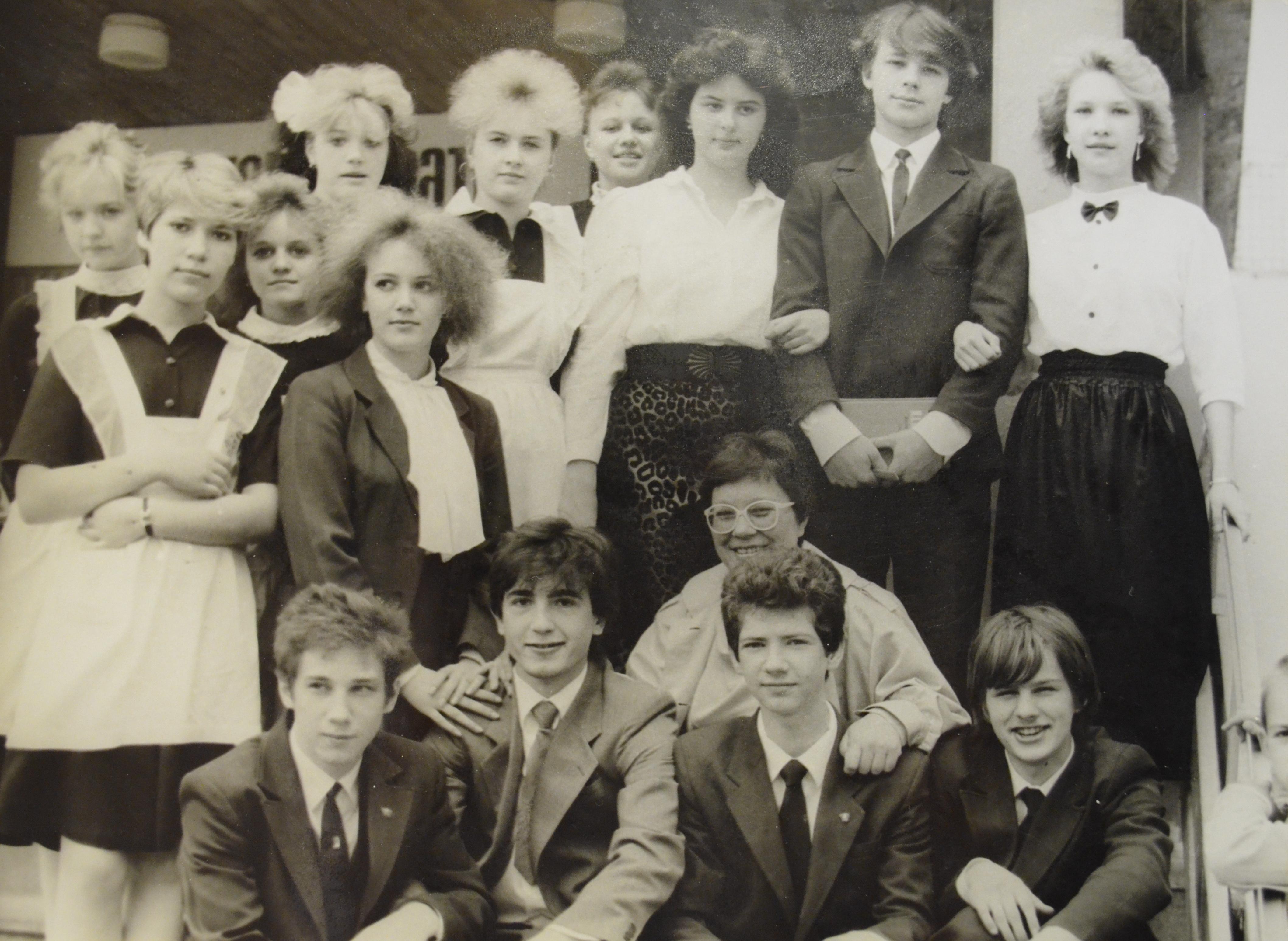 Одноклассники 1990г.