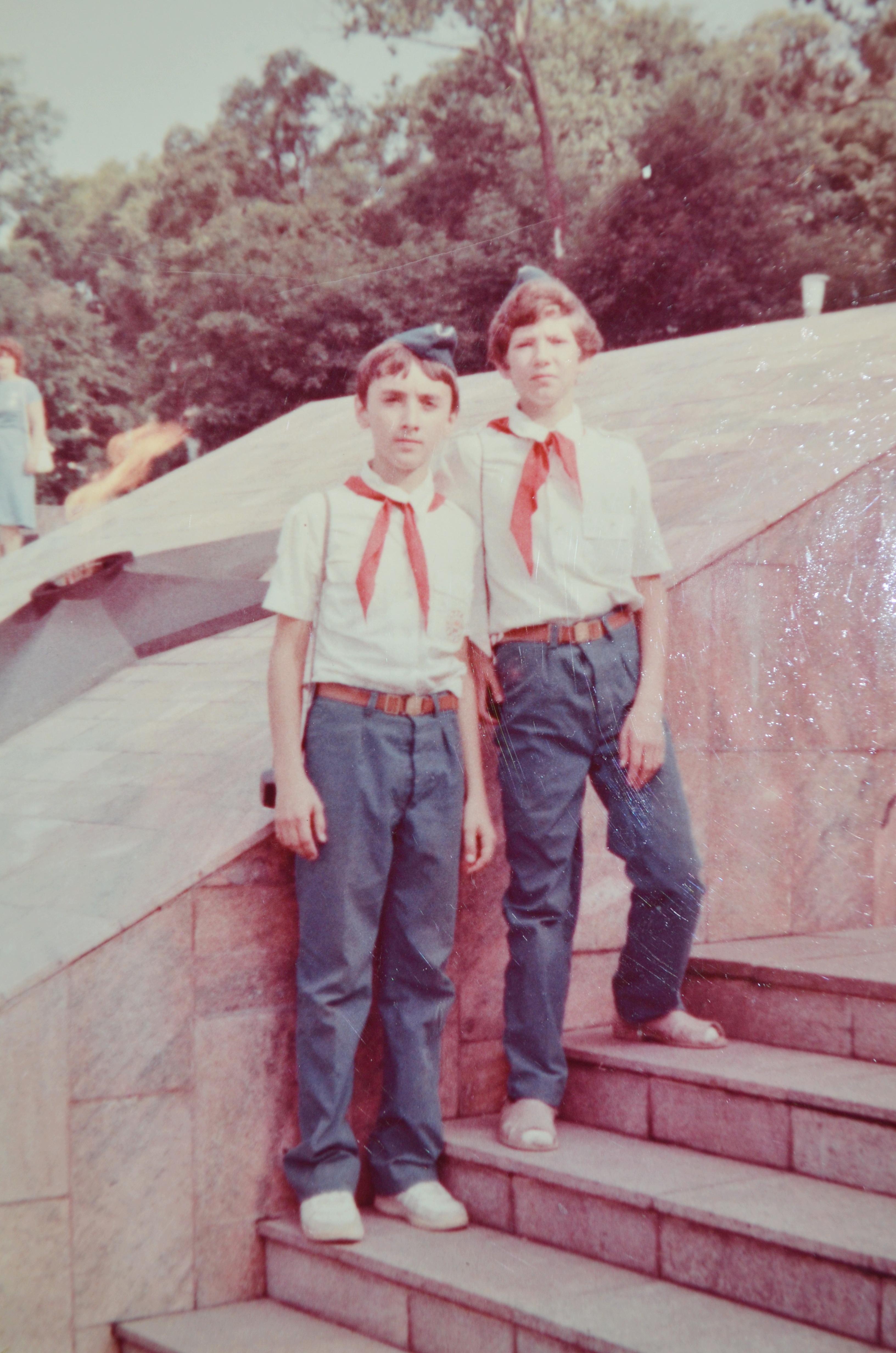 """Пионерский лагерь """"Океан"""" г. Владивосток 1987г."""