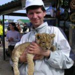 Я со львенком Ялта 2004г.