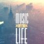 музыка внутри и снаружи